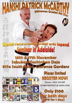 Hanshi poster