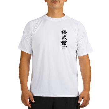 sobukan_yin_yang_performance_dry_tshirt